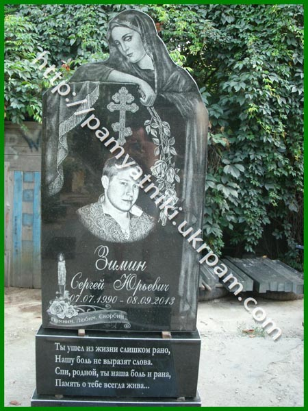 Гранитные памятники фото и цена в йошкар памятник елизавете петровне в йошкар оле