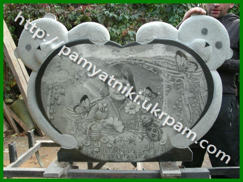 Гранитные памятники заказать в йошкар оле памятники с ангелом на могилу фото